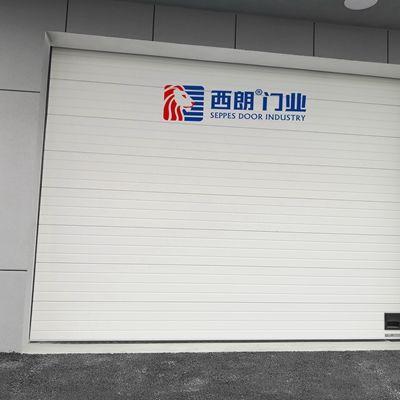杭州工业厂房配套西朗品牌提升门