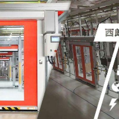一汽大众佛山工厂产线配合的快速门实拍