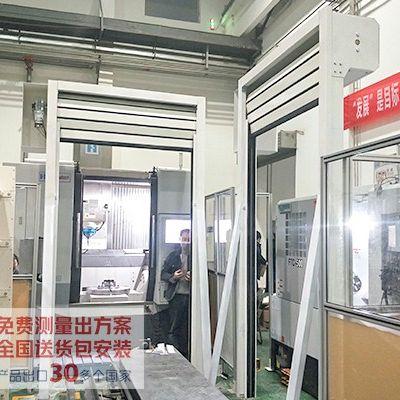 杭州物理研究所安装铝合金门帘快速门