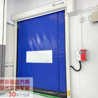 发货到香港的拉链快速门投入使用