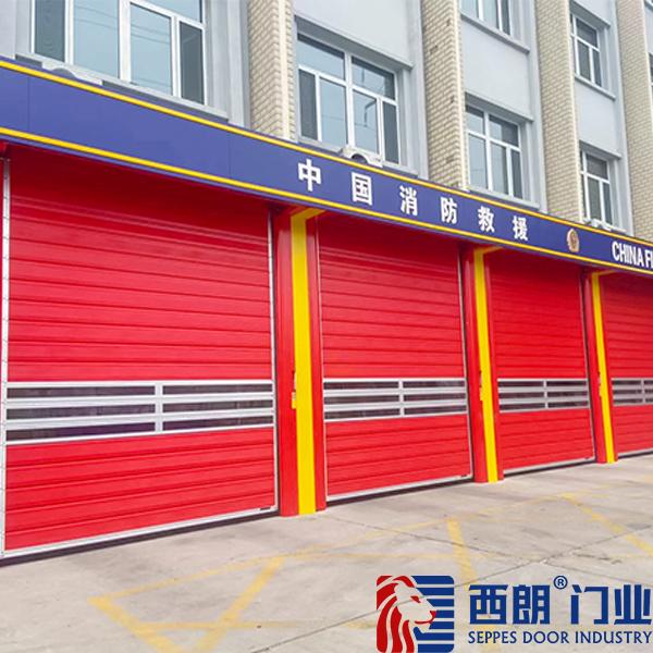 内蒙古赤峰消防硬质快速门