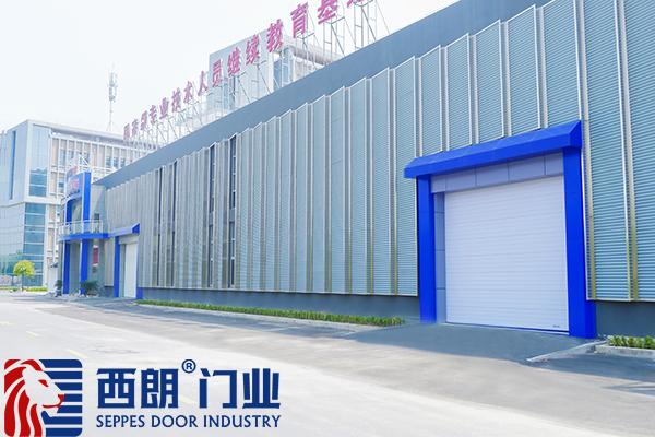 苏州吴江技术教育基地工业提升门