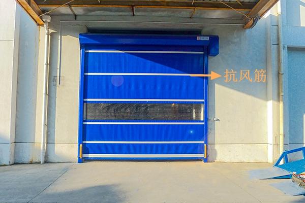 蓝色快速门.jpg